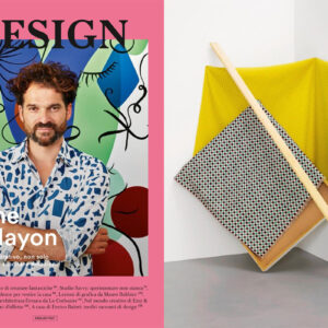 BROCHIER fabrics featured in Icon Design January 2019