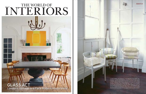 luxury stripes fabric for interior design brochier