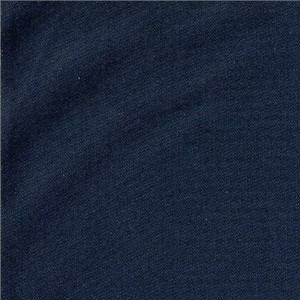 BROCHIER - Interior Design Fabric J1639 ZANNI 023 Notte-azzurrit
